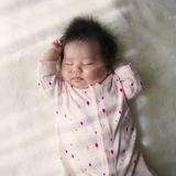 Japanische Vornamen für Babys