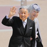 Akihito von Japan